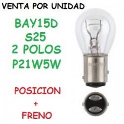 BOMBILLA POSICION y FRENO HALOGENA 1157 P21W/5W Bay15D S25 COCHE MOTO